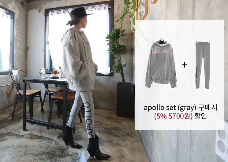 apollo set (gray)