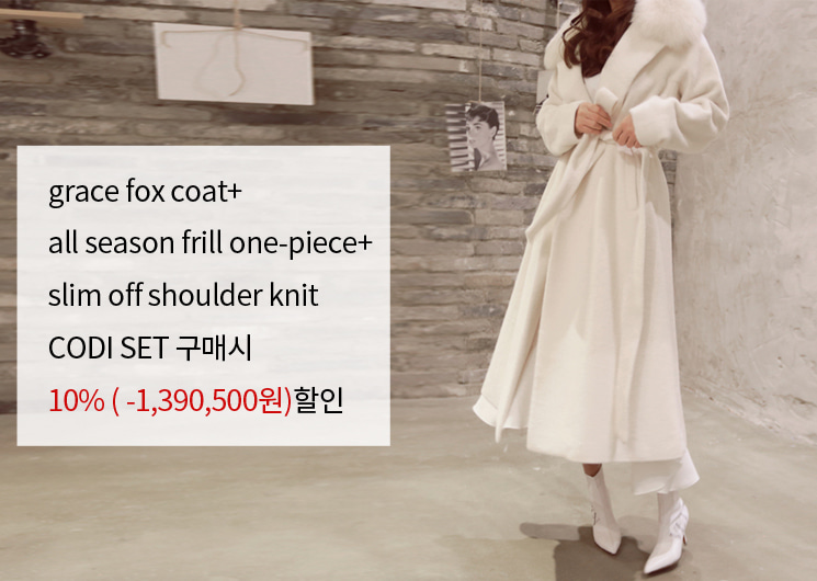 grace fox coat codi set