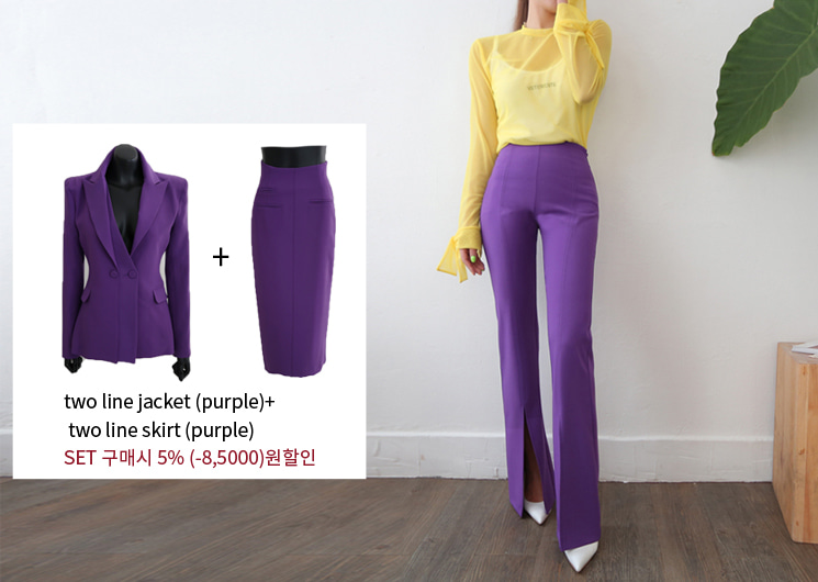 two line skirt set (purple)