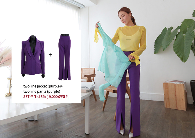 two line pants set (purple)