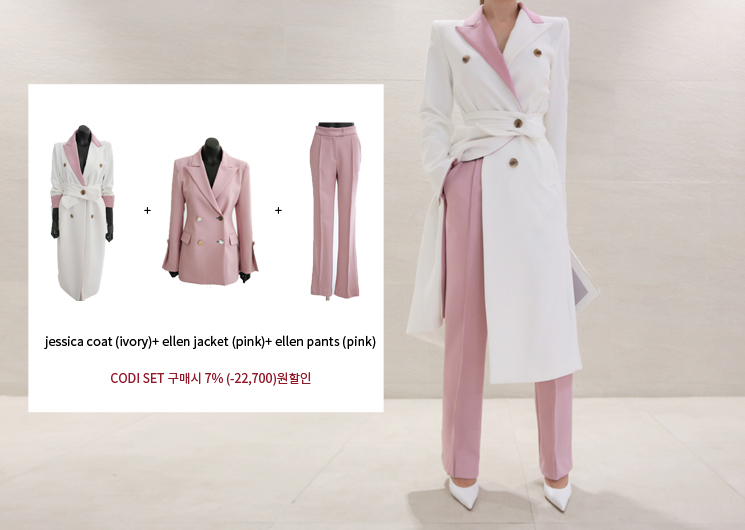 jessica coat (ivory) codi set