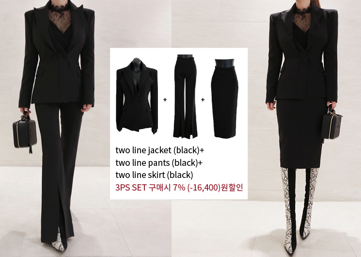 two line 3ps set (black)
