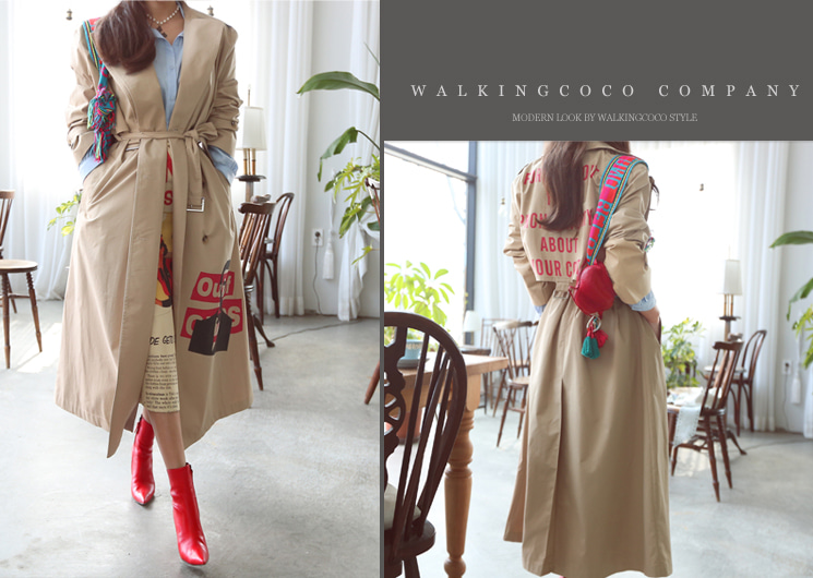 about trench coat (beige)