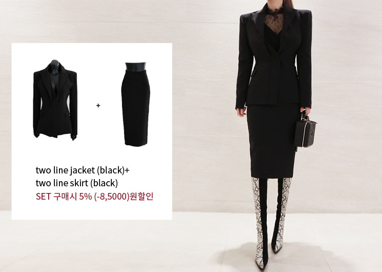 two line skirt set (black)