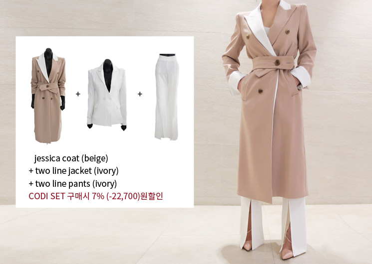 jessica coat pants codi set (beige)