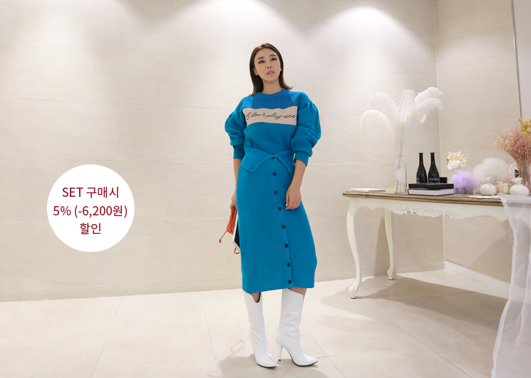 stella knit set (blue)